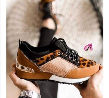Ženska obuća | Lazarevac: Nove patike, br 37