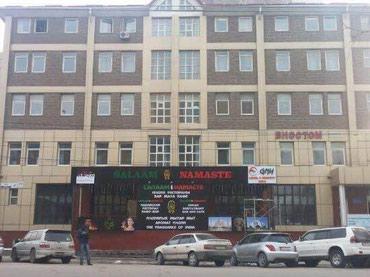 Продаётся офис в Бишкек