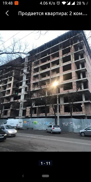 бишкек сдаю квартиру в Кыргызстан: Куплю квартиру 2-комнатную, желательно в Бишкеке