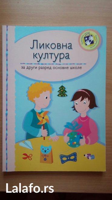 Likovna kultura za DRUGI razred osnovne škole,izdavač Kreativni - Belgrade