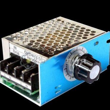 Регулятор напряжения на переменный токМощность: 4000wмагазин