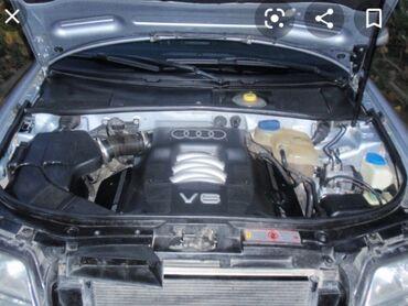 audi a6 2 7 tdi - Azərbaycan: Audi A6 2.4 l. 1997 | 20000 km