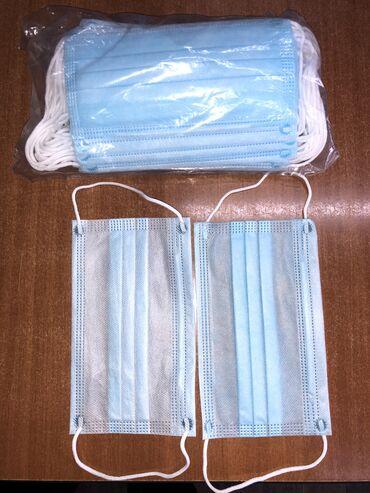 Медицинские фабричные маски 3 -х 2-х слойные, оптом, цена договорная