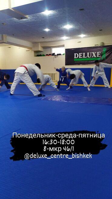 боевое самбо в Кыргызстан: Ведётся набор на секцию Дзюдо и самбо!!!Опытный тренер! Возраст от
