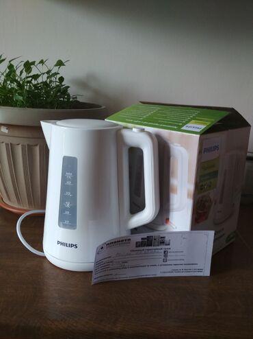 Продаю чайник почти новый 3 раза использовали срочно деньги нужны купи
