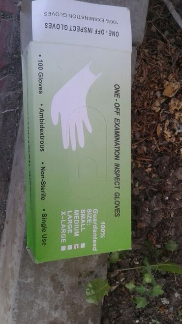 Новые поступления перчатки Латекс размеры М Л ХЛ цена 560 сом оптом
