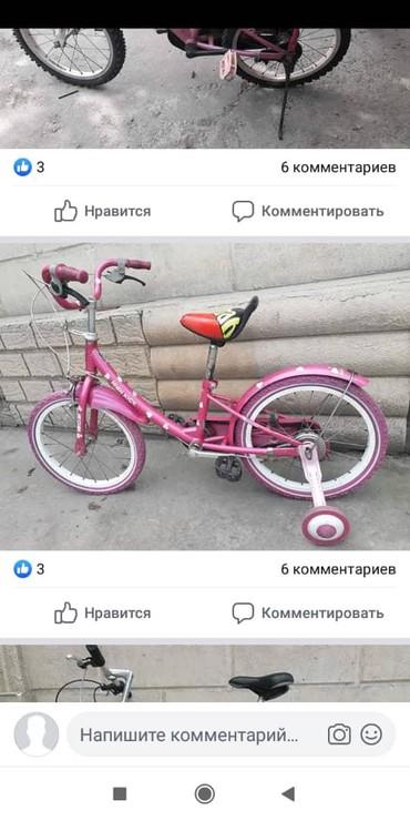 Велосипед детский из Кореи в Лебединовка