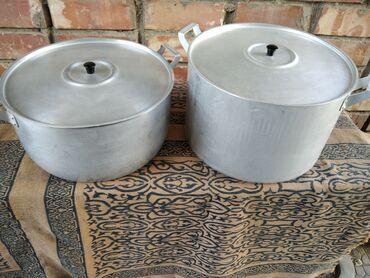Продаю кастрюли в хорошем состоянии: 20 л - 1500 сом, 15 л - 1200 сом
