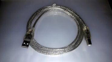 Bakı şəhərində USB Printer kabeli. 1,8 m. Təzə.