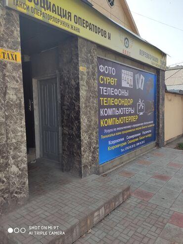 Сдаю помещение под бизнес в центре города площадь 7.5кв (3.5*2) адрес