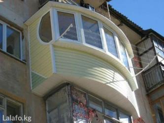 Утепление лоджии расширение балконов  домов квартир контейнеров и друг в Бишкек