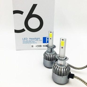 LED setovi H1 H4 H7 najnovije generacije, sijalice su iz jednog dela i - Nis