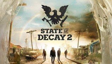 State of Decay 2 - Boljevac