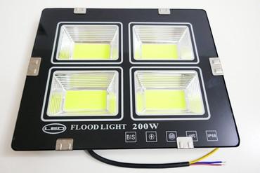 Kućni dekor - Kopaonik: Led reflektor sa COB led diodom 200WJedan od najboljih reflektora sa