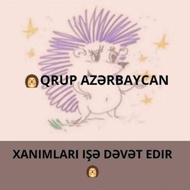 evd is imkanlari - Azərbaycan: Marketoloq. Natamam iş günü
