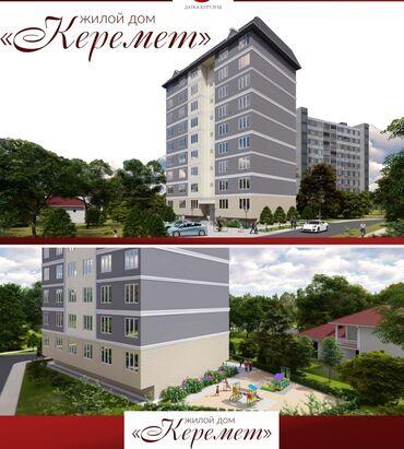 квартира берилет джал 2021 in Кыргызстан | ҮЙЛӨРДҮ УЗАК МӨӨНӨТКӨ ИЖАРАГА БЕРҮҮ: Элитка, 1 бөлмө, 44 кв. м