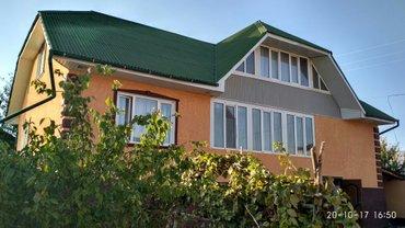 Срочно продаю Большой дом в Кара суу со всеми удобствами подвал 4комн  в Бишкек