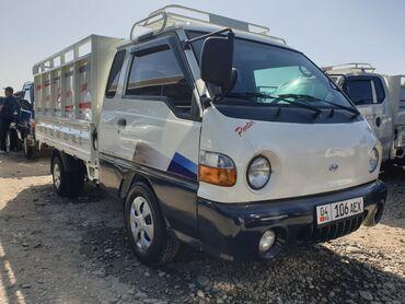 пьяный такси бишкек in Кыргызстан | ГРУЗОВЫЕ ПЕРЕВОЗКИ: Портер такси портер такси портер такси портер такси портер такси