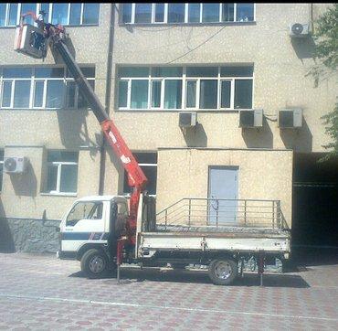 Услуги Манипулятора и авто вышка  в Бишкек