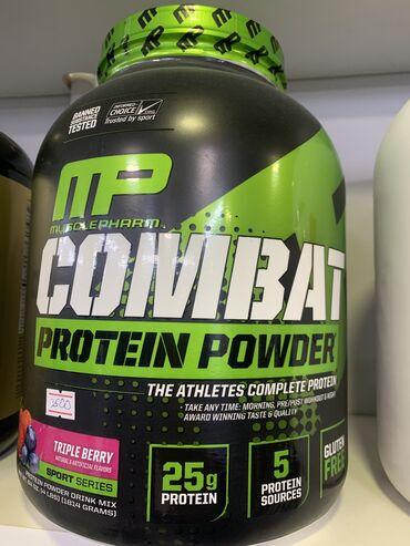 Магазин спортивного питания для похудения набора массы витамины для