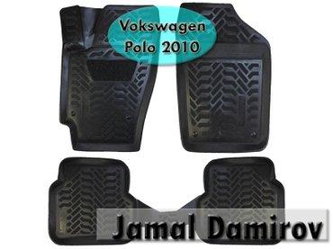 Volkswagen polo 2010 üçün poliuretan ayaqaltilar. в Bakı