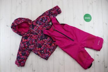 Детский мир - Киев: Дитячий теплий набір (куртка та комбінезон) Columbia, вік: 12-18 м