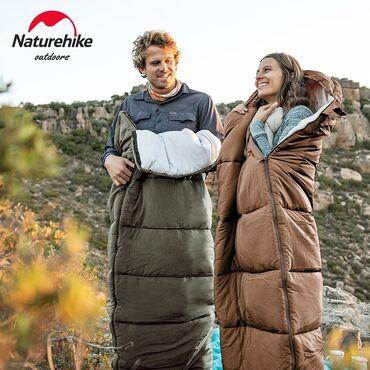 клексан 0 4 бишкек цена в Кыргызстан: Спальные мешки Naturehike Верхняя температура комфорта 0Нижняя