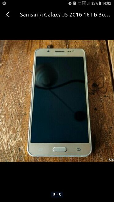 Б/у Samsung Galaxy J5 2016 16 ГБ Золотой