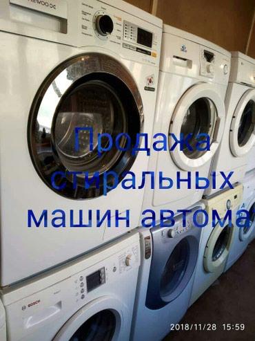 Фронтальная Автоматическая Стиральная Машина LG 5 кг. в Бишкек