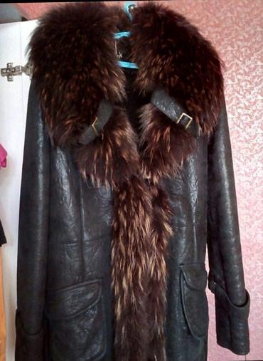 Bakı şəhərində Натуральная длинная дублёнка. размер 40-42