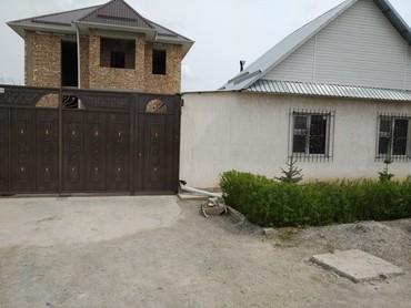 Продаю дом Ак Ордо1 по Гагарину в Бишкек