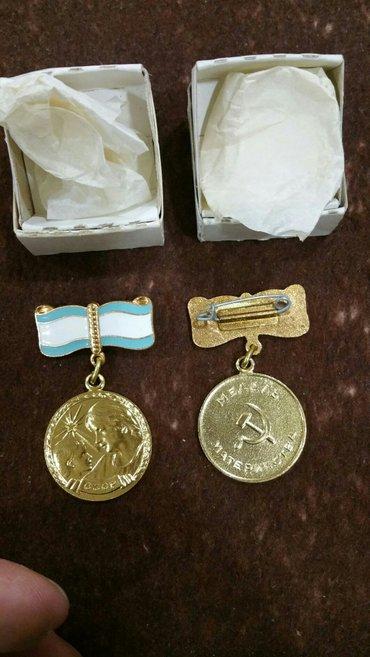 Продам,осталось 6 штук,новые в упаковке,цена за 1 штуку. в Бишкек