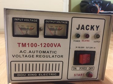 Napajanja | Srbija: Stabilizator struje na 220 v 1200 vata