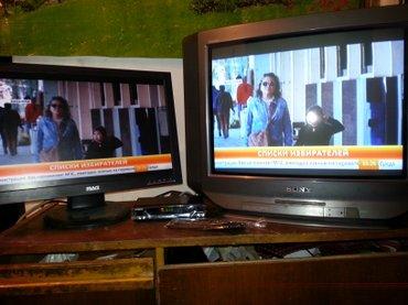 Продаю Б/У телевизор SONY 54см  в Бишкек