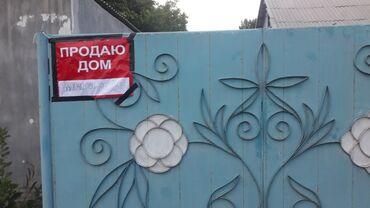 Недвижимость - Красная Речка: 70 кв. м, 3 комнаты, Гараж, Утепленный