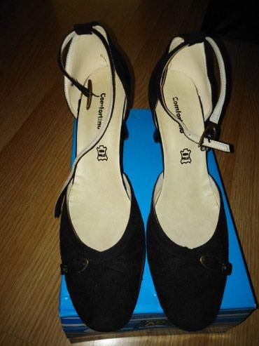 Cipele broj 39 obuvene jednom kao nove. - Ivanjica