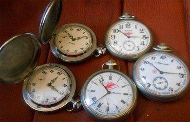 Скупка часов  в Бишкек