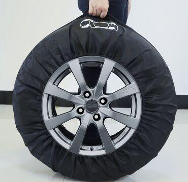 шины r13 в Кыргызстан: Чехлы для хранения колес (размеры R13-R19 и R19-R23)Чехлы на колеса