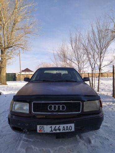 Ат касилка - Кыргызстан: Audi S4 2.6 л. 1992
