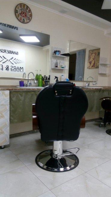 сдается кресло мужской и женский зал,и кабинет косметолага, маникюрный в Бишкек