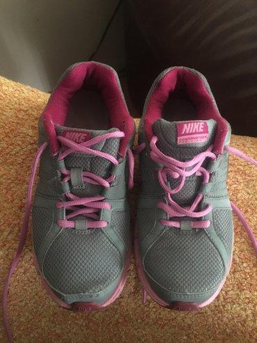 Dečije Cipele i Čizme | Odzaci: Patike nike original