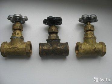 Продаю и меняю ликвидный и ходовой товар - краны, отводы, задвижки, в Бишкек