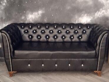 супра бишкек in Кыргызстан | ГРУЗОВЫЕ ПЕРЕВОЗКИ: Продаю мебель, диван, мебель для офиса, мебель для домаПродаю диван в