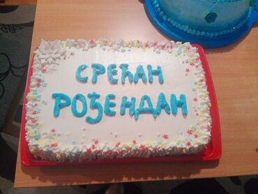 TORTA domaca - Plazma torta ( sa pecenim korama, fil plazma, vanila