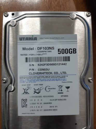 Продаю новый жесткий диск 500гб на в Бишкек