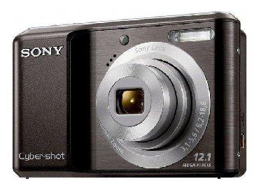 cyber shot sony в Кыргызстан: Фотоаппарат Sony Cyber-shot DSC-S2100 Черныйкомпактная фотокамера
