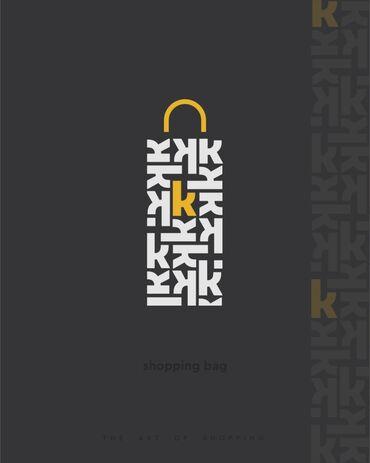 моушн дизайн бишкек в Кыргызстан: Разработка дизайна логотипов