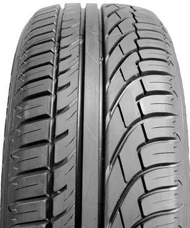 купить шины 205 55 16 лето в Кыргызстан: Куплю Michelin 205/55 R16. 1шт. Michelin Pilot Primacy. Мишлин. Именно