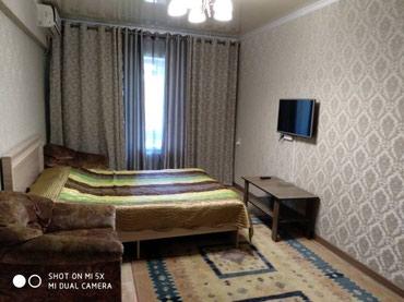 Посуточная аренда квартир в Кыргызстан: 1кв. Все вопросы по телефону. цена договорная. Квартира чистая
