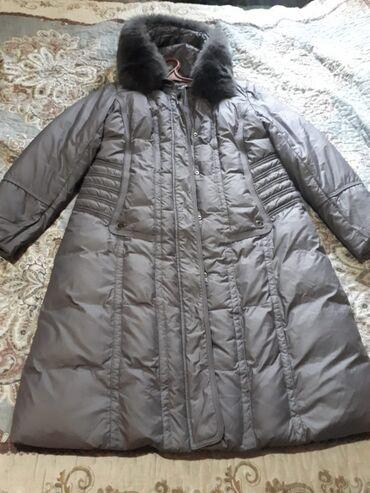 Куртка зима 52 размер